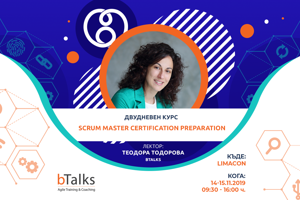 Course Scrum Master Certification Preparation with Teodora Todorova