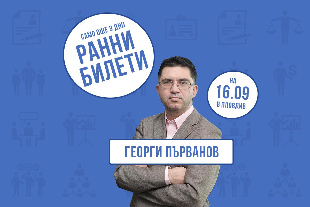 HR Seminar_Website2