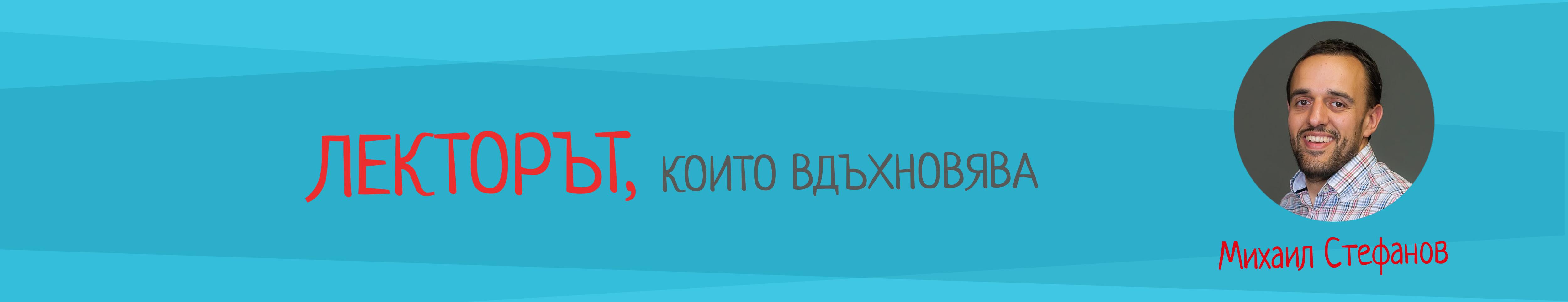 event_website_1