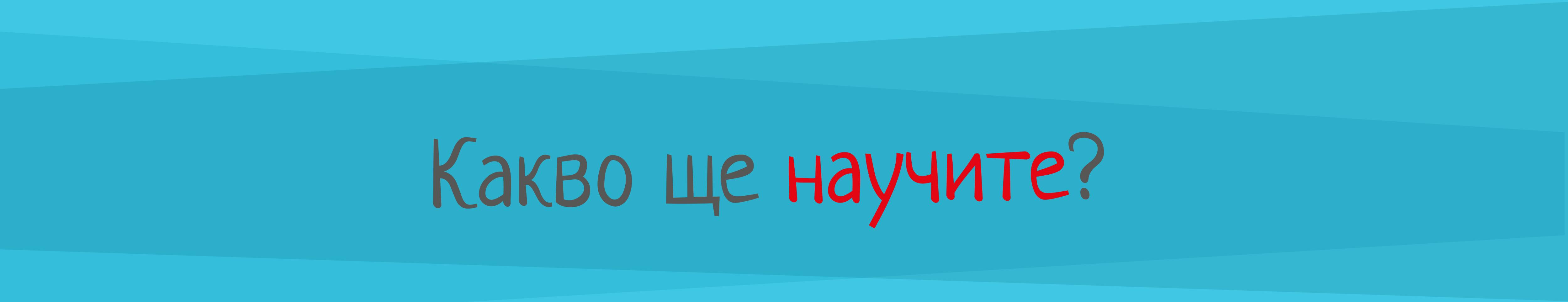 event_website_2