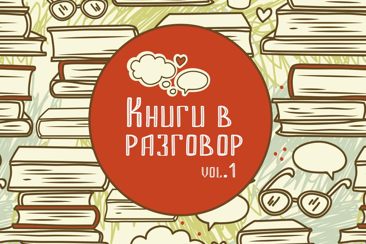 Vol.1_Web