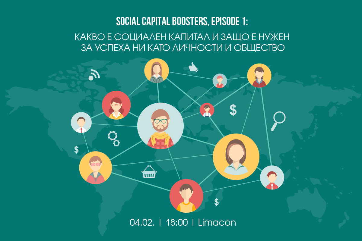 Social_Capital_Web_1200x800