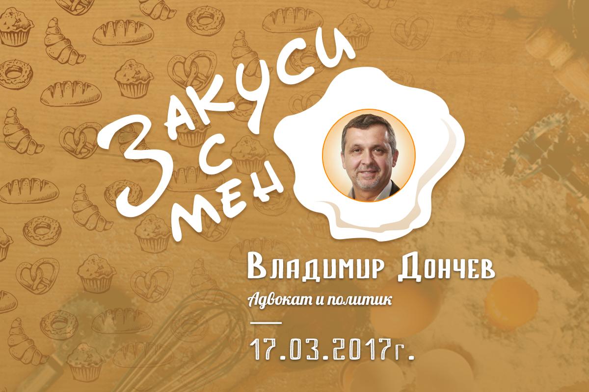 Vladimir Donchev_Web (1)
