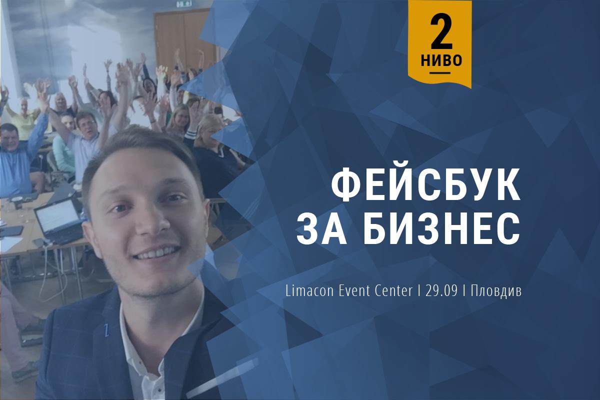FB seminar_web (1)