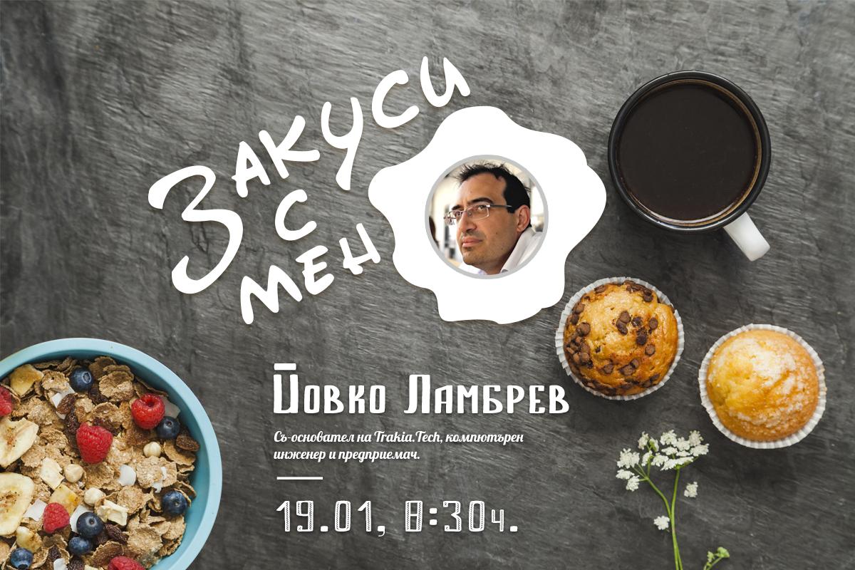 Yovko_Web