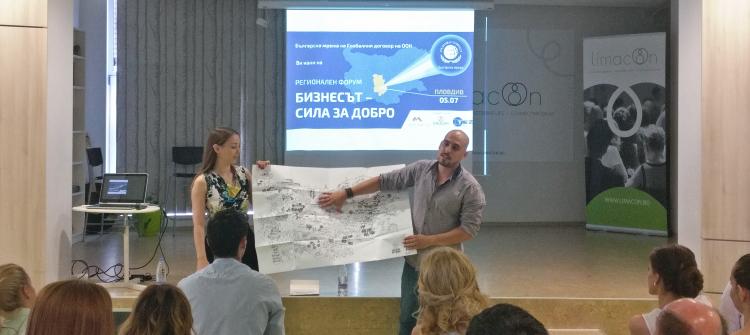 Иван и Валя представят КСО на Стабил Груб