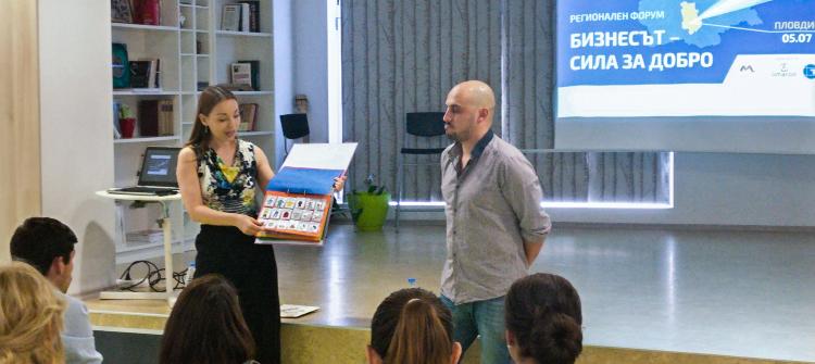Иван и Валя представят КСО на Стабил