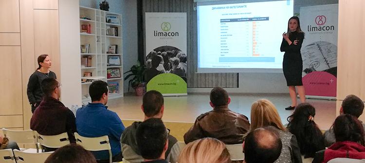 Nielsen Bulgaria, гост-лектори в Limacon Event Center. Тенденции в онлайн пазара на бързооборотни стоки