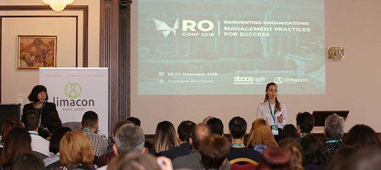 Конференцията Reinventing Organizations, която се проведе в Пловдив чрез партньорството на Limacon