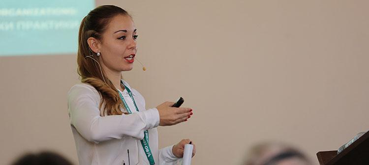 Валентина Куцева беше лектор на конференцията Reinventing Organizations в Пловдив