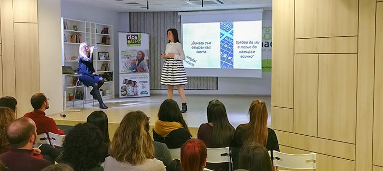 Marketing Hype 2 с Теодора Вълчанова и Милена Кузманова в Limacon Event Center