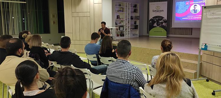Marketing Hype vol. 8 сАлександър Иванов, образователен директор наSoftUni Digital&SoftUni Creative